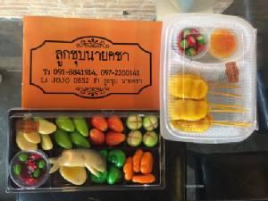 """ลูกชุบ 2017 เจเนอเรชันที่ 3 """"ลูกชุบนายคชาเมืองชล"""" ปลุกสีสันหวังไม่ให้ขนมไทยตายจากไป"""