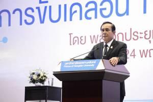 นายกฯ ชี้ต้องปรองดองเพื่อไปสู่ไทยแลนด์ 4.0 แจงมัวแก้ปัญหาเดิมทำให้ผลงานน้อย