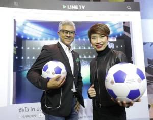 AZAY ผนึก LINE TV สร้างฝันเยาวชนไทยลุยเยอรมนี