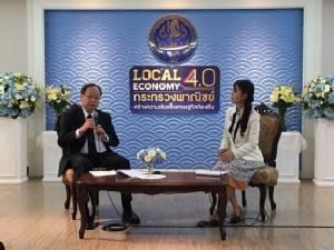 """""""พาณิชย์"""" จัดงาน Local Economy 4.0 ขนสินค้าชุมชนขายคนกรุง พร้อมจัดสัมมนาให้ความรู้ SMEs"""
