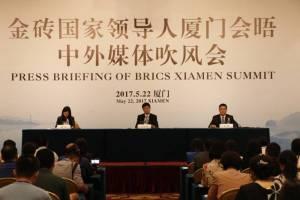 """ซัมมิต BRICS เปิดโอกาสซย่าเหมินปฏิรูปสู่ระดับสูงขึ้น พร้อมเชื่อม """"หนึ่งแถบ หนึ่งเส้นทาง"""""""