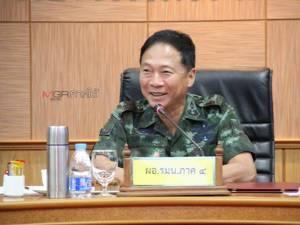 แม่ทัพ 4 พบปะเครือข่ายชุมชนไทยพุทธ หารือมาตรการรักษาความปลอดภัยในชุมชน
