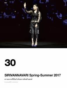 อัปเดตคอลเล็กชั่นจากแบรนด์  SIRIVANNAVARI ใน Numero Thailand ฉบับล่าสุด