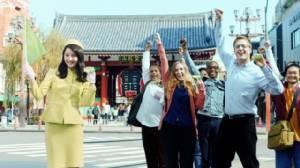 ญี่ปุ่นปลดล็อคมัคคุเทศก์ไม่ต้องมีใบอนุญาต รองรับนักท่องเที่ยวต่างชาติ