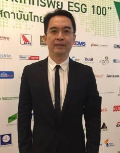 สถาบันไทยพัฒน์ ประกาศ ESG100 ปี 60 ตอบโจทย์การลงทุนที่ยั่งยืน (ชมคลิป)