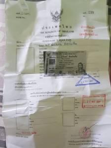 ชัดเจน 3 สาวฆ่าหั่นศพหนีเข้าพม่า-บัตรผ่านแดนหมดอายุวันนี้