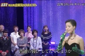 """ญี่ปุ่นใช้เทคนิค 5 มิติ ฟื้นชีพ """"เติ้งลี่จวิน"""" ร้องเพลงสะกดผู้ชมทั่วประเทศ  (ชมคลิป)"""