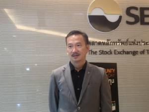 """BCP ดันบริษัทลูก """"บีพีพี โฮลดิ้ง"""" เข้าตลาดหุ้นปีหน้า"""
