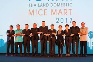 ทีเส็บ จับมือภูเก็ต จัดงานไทยแลนด์ โดเมสติก ไมซ์ มาร์ท คาดสร้างเม็ดเงิน 75 ล้าน