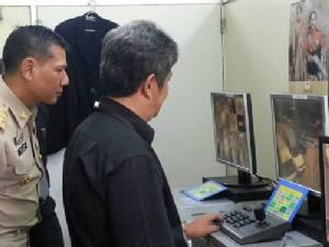 นอภ.ศรีราชา ตรวจกล้อง CCTV พื้นที่สำคัญ ป้องกันเหตุร้ายแรงที่อาจจะเกิดขึ้น