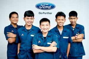 ฟอร์ด มอบทุนพร้อมฝึกอบรมเด็กไทย