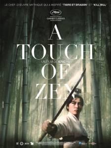 "A Touch of Zen แดนศักดิ์สิทธิ์แห่งหนังกำลังภายในของ ""คิง ฮู"""