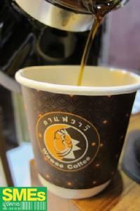 """จากลูกหนี้เน่าสู่เจ้าของธุรกิจ""""วาวี""""  สร้างชื่อกาแฟไทยออร์แกนิคขั้นพรีเมียม"""
