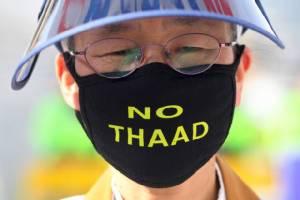 เกาหลีใต้ระงับติดตั้ง THAAD เพิ่ม รอประเมินผลกระทบทางสิ่งแวดล้อม