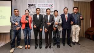"""ปลุกเอสเอ็มอี-สตาร์ทอัพ สร้างนวัตกรรม ชิงรางวัลสุดยอด """"SME Thailand Inno Awards"""""""
