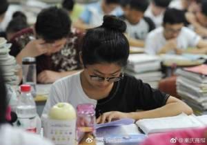 เด็กจีนกว่า 9.4 ล้านคน ตบเท้าเข้าร่วมสอบเกาเข่าอันสุดโหด