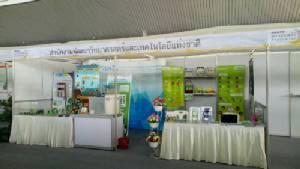 สวทช.นำนวัตกรรมการเกษตร ร่วมงานมหานครผลไม้ จ.จันทบุรี