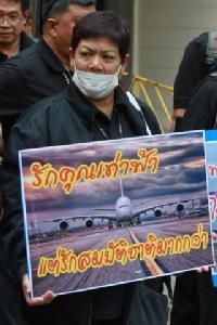 แผ่นดินไม่ไร้เท่าใบพุทรา หาคนเป็น ดีดี การบินไทยไม่ได้
