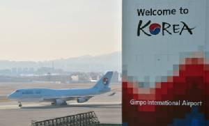Korean Air flight lands safely after smoke in cockpit scare