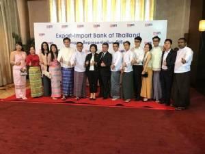 กรมการค้าต่างประเทศนำทัพ YEN-D ไทยเยือนพม่าเพื่อต่อยอดธุรกิจ คาดเกิดการซื้อขายไม่ต่ำกว่า 100 ล้าน