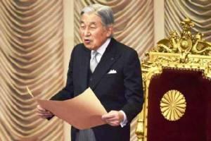 ญี่ปุ่นวางกำหนดการสมเด็จพระจักรพรรดิสละบังลังก์ปลายปี 2561 ถึงต้นปี 2562