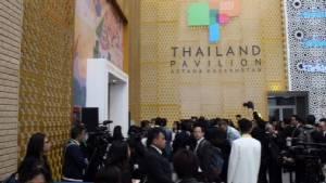 """""""อาคารศาลาไทย"""" ได้ฤกษ์เปิดอย่างเป็นทางการ โชว์ศักยภาพบนเวที Astana Expo 2017"""