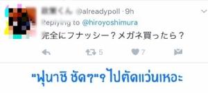 ได้ใจเต็มๆ คนญี่ปุ่นออกมาป้องความรู้สึกคนไทย หลังนายกเล็กโอซาก้าทวีตมาสคอตไทยก๊อบ