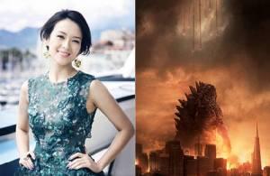"""Godzilla 2 เน้นตลาดจีนเต็มตัวได้ """"จาง จื่ออี๋"""" ร่วมแสดงนำ"""
