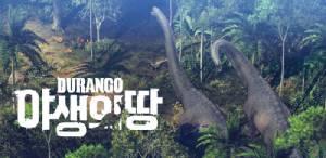 """เน็กซอนเปิดตัว """"Durango"""" เกมมือถือแนวเอาตัวรอดในโลกล้านปี!"""