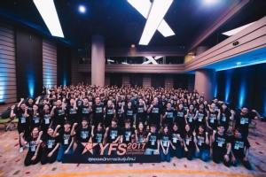 ตลาดหลักทรัพย์ฯ จับมือพันธมิตร จัดแข่งขัน YFS 2017 ปีที่ 15 สร้างนักการเงินคุณภาพแก่ตลาดทุนไทย