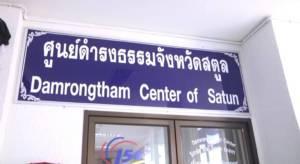 สะเทือนวงการ สายเคเบิลของไทย งานระบบใต้น้ำครั้งแรกของภาคใต้เกิดปัญหา นายกฯจะมาเปิดเร็วๆ นี้อะไรจะเกิดขึ้น