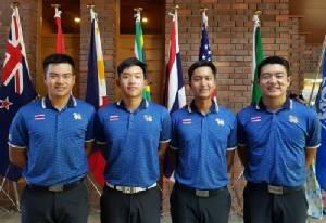 ทีมไทยตามแต้มเดียว ศึกเยาวชนโลกที่ญี่ปุ่นรอบ 2