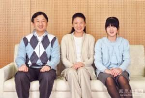 """มกุฎราชกุมารญี่ปุ่นตั้งปณิธาน """"เป็นพระจักรพรรดิผู้ทุ่มเท"""" ดั่งเช่นพระชนก (ชมคลิป)"""
