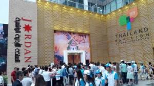"""""""อาคารศาลาไทย"""" โชว์ศักยภาพ เสร็จประเทศแรก Astana Expo 2017"""