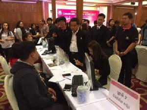 """คนหางานเชียงใหม่แห่ร่วม """"CHIANGMAI IT JOBS EXPO 2017"""""""