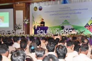ปลัด ก.มหาดไทยแนะข้าราชการ จ.กาฬสินธุ์ นำเศรษฐกิจพอเพียงแก้ปัญหาปากท้องชาวบ้าน
