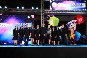 """เริ่มแล้ว """"e-Biz  Expo Asia 2017"""" """"นีโอ"""" จัดใหญ่แสดงธุรกิจบริการด้านอี-คอมเมิร์ซครบวงจร ใหญ่ที่สุดในไทย"""