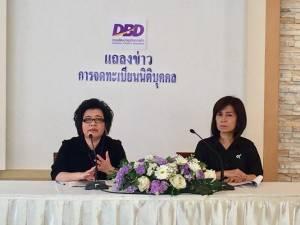 กรมพัฒน์ฯ สอนคนไทยเป็นเถ้าแก่ จับมือมูลนิธิลุงขาวฝึกทำก๋วยเตี๋ยว พร้อมแนะนำวิธีบริหารจัดการธุรกิจ