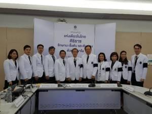 """ศิริราชใช้ """"มีดนาโน"""" รักษามะเร็งตับ-ตับอ่อนแห่งเดียวในไทย"""