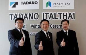 """""""ทาดาโน อิตัลไทย"""" เปิดเกมรุกตลาดเครน CLMV ชูไทย """"ฮับตลาดเครนติดรถบรรทุก"""" คว้าโอกาสลอจิสติกส์-ลงทุนโต"""