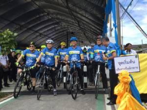 ปั่นชิลๆ กุ้ยหลิน-เมืองไทย ทช.เปิดถนนพร้อมทางจักรยานเชื่อมเขื่อนรัชชประภา