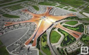 จีนสร้างสนามบินใหม่ที่ปักกิ่ง เตรียมก้าวสู่ฮับการบินใหญ่ที่สุดในโลก