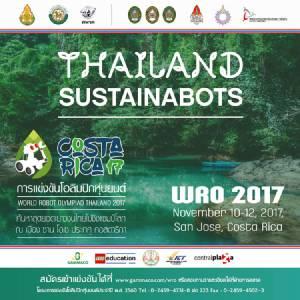 ม.รังสิต ร่วมกับ บ.แกมมาโก้ และ สพฐ.เป็นเจ้าภาพจัดโครงการแข่งขันโอลิมปิกหุ่นยนต์ ประจำปี 2560 รอบชิงชนะเลิศประเทศไทย