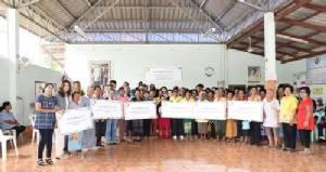 หน่วยงานเอกชนมอบทุนสนับสนุนกิจกรรมแก่ชุมชนและส่วนราชการใน จ.เพชรบุรี