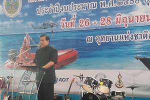 รองนายกรัฐมนตรีร่วมประกาศความพร้อมดูแลนักท่องเที่ยวทางทะเล