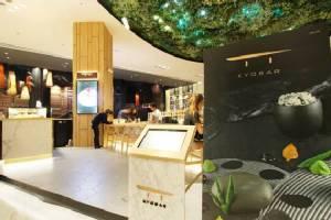 KYO Bar เสิร์ฟของหวานแบบ Chef's Table สร้างสรรค์งานศิลปะบนจานขนม