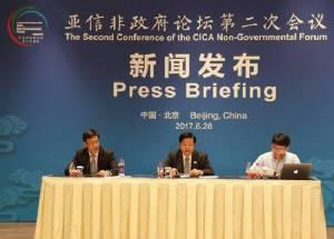 ปักกิ่งเปิดการประชุมไม่เป็นทางการของ CICA ครั้งที่ 2 ถกแนวคิดความมั่นคงเอเชีย