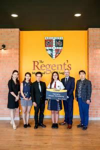 นักเรียนโรงเรียนนานาชาติรีเจ้นท์กรุงเทพคว้ารางวัลประกวดเขียนเรียงความภาษาอังกฤษประจำปี 2017