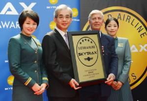 EVA Air คว้า 2 รางวัล Skytrax World Airline Awards ตอกย้ำคุณภาพการบริการอันดับ 1 ของโลก