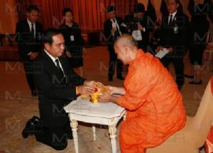 นายกฯ รับยึด ปชต.มะกัน-ออสซีมาพัฒนา ขอคนไทยต่างแดนแจงไทยมีความละเอียดอ่อน